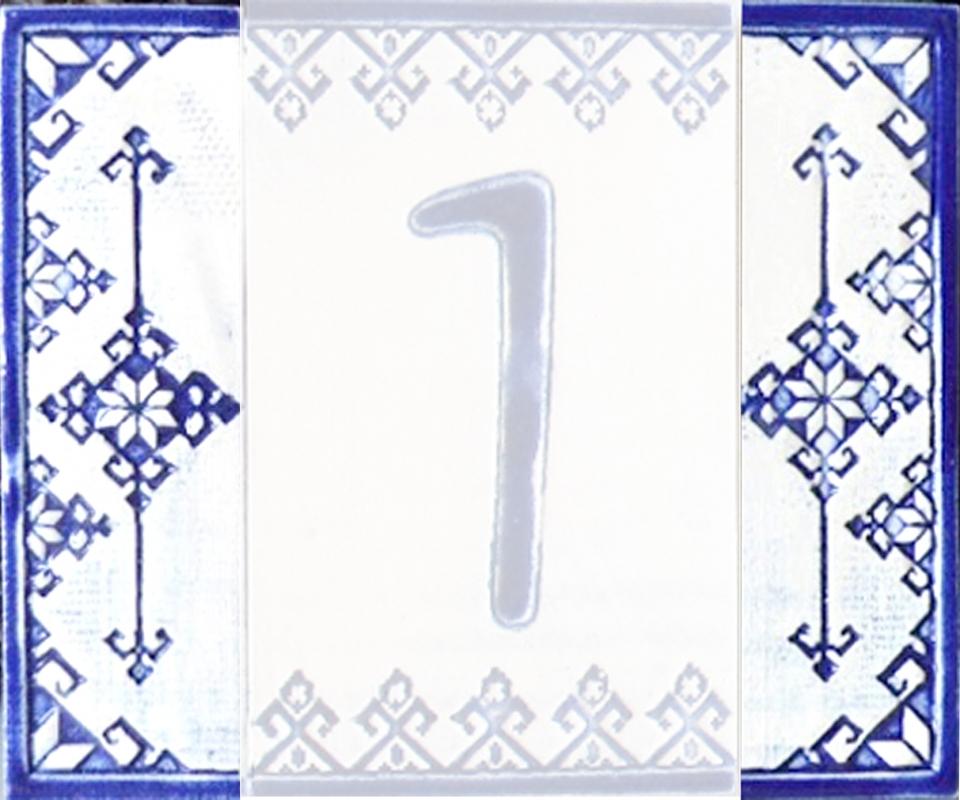 Huisnummer Blue Dolls zijkantjes